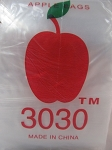 Apple Baggies 3.0X3.0 1000ct