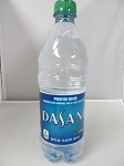 Dasani Bottle Stash