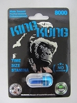 King Kung Blue 8000 in Acrylic Pill Container