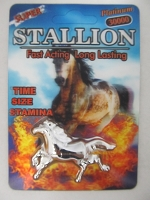 Super Stallion Platinum 30k (Silver)
