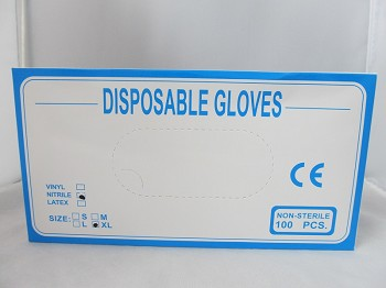 Disposable Nitrile Gloves XL 100pc